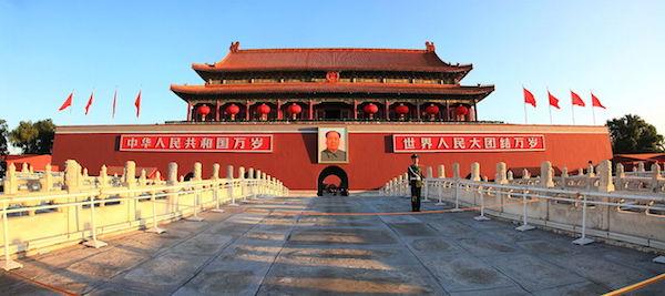 levné letenky Peking